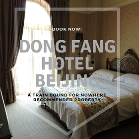 Book Now - Dong Fang Hotel