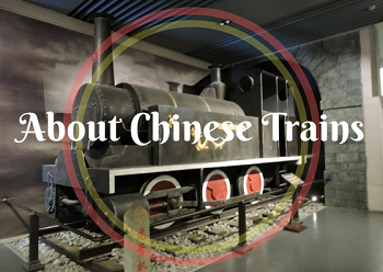 Chinese Trains
